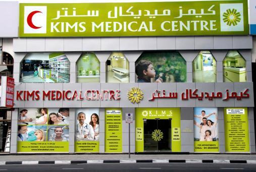 مركز كيمس الطبي بدبي